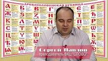 ФАКТЫ. Сергей Павлов. ВКЦ СЛОВО (Выпуск 3)