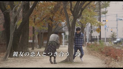 波瑠、入江甚儀、葉山奨之ら出演のラブストーリー!映画『流れ星が消えないうちに』予告編