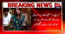 Hot words exchanged at Sindh Assembly again