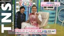 Japon - La chaise incassable d'Ikea cassée dans un show télévisé japonais