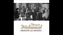 Groupe Al Houda - Récitation Coranique (1) Anouar Mohamed