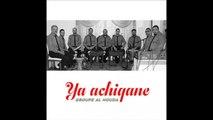 Groupe Al Houda - Récitation coranique (1) Ya achiqane مجموعة الهدى المغربية