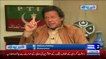 Imran Admits He Did Mistake By Not Monitoring Tickets Distribution In 2013 Elections