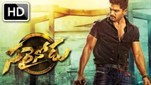 Sarrainodu Teaser __ Allu Arjun, Rakul Preet, Boyapati Sreenu __ Telugu Latest Movies 2016