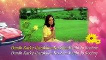 Ankhiyon Ke Jharokhon Se Full Song With Lyrics   Ankhiyon Ke Jharokhon Se   Hemlata Hit Songs