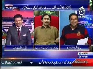 Hum itna martay thay k aap ne khelna band kr dia- Javed Miandad taunts Indian anchor