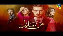 Mann Mayal Episode 04 HD Promo Hum TV Drama 08 Feb 2016 Hum Tv Hum sitarav Hum zindagi Hum Tv Hum sitarav Hum zindagi