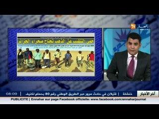 Café & Journal : La revue de presse quotidienne de Mohamed Ousmani