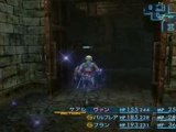 Final fantasy XII 12 gameplay mars 2006