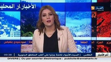 Algérie: Toute l'actualité de l'Algérie profonde du 27/02/2016