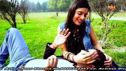 Tu Se Pyar Mera || Latest Haryanvi Song 2016 || Sonu Sharma & Divya Shah #Ndj Music