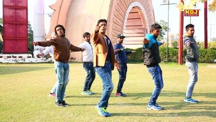 Tere Naam Ka Fitoor || Haryanvi Song 2016 || Anjali Raghav #NDj Music