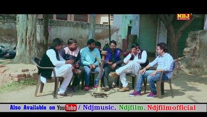 Neem ki Nimboli // Hit Haryanvi DJ Song // 2016 // Rohit Heera #Haryanvi