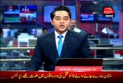 Lahore: 20-year-old girl injured in acid attack in Harbanspura