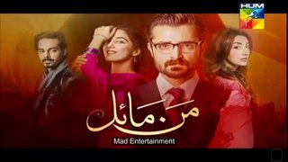 Man Mayal Episode 05 Promo in HD quality
