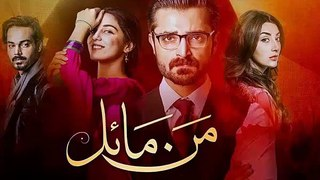 Mann Mayal OST Title song Mix up Heart touching _ By Mad Ente