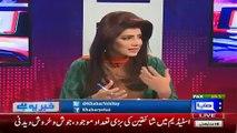 Haroon Rasheed Response On Pakistani Batting Lineup