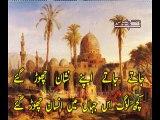 Urdu Poetry-Jate Jate nishan chorgae-Tanha Abbas Poetry-Sad Ghazal -Urdu sad poetry-Shayari- Nazam-BEst Poem -Sad pOetry
