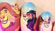 The LION KING Lion Guard GIANT SURPIRSE Nesting Doll Kids Kinder Eggs Russian Dolls Simba Nala