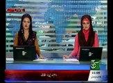 News Bulletin 03pm February 28, 2016 - Such Tv
