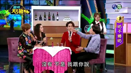 天王豬哥秀 20160228 Part 4