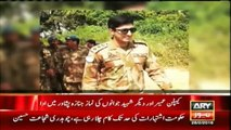 ARY News Army chief  Funeral prayers of soldiers martyred in Shawal offered