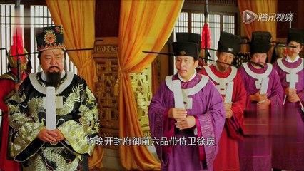 五鼠鬧東京 第24集 The Three Heroes And Five Gallants Ep24