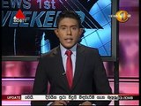 News1st Prime Time News Sirasa TV 10pm 27th February 2016 clip 02