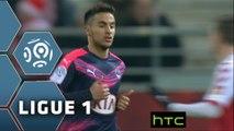 But Adam OUNAS (69ème) / Stade de Reims - Girondins de Bordeaux - (4-1) - (REIMS-GdB) / 2015-16