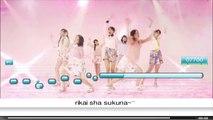Kobushi Factory - Sakura Night Fever - Ultrastar Deluxe