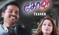 Thozha (2016) Tamil Movie Official Theatrical Trailer[HD] - Karthi