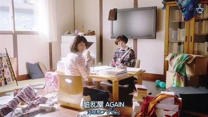 我的家裡空無一物 第4集 Watashi no Uchi ni wa Ep4