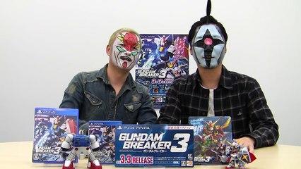 Gameplay Customisation  de Gundam Breaker 3