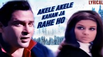Akele Akele Kahan Ja Rahe Ho Full Song | Evening In Paris | Mohammad Rafi Hit Songs
