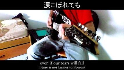 Babymetal Karate Guitar Cover New Song 2016 Lyrics Jpengfr
