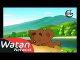 برنامج الأطفال قصص من الغابة ـ الحلقة 7 السا�