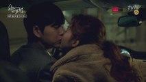 설(김고은)의 도발?! 유정(박해진)에게 커플링&기습 뽀뽀 선물!