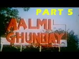 Aalmi Ghunday - Pakistani Action Movie Part 5