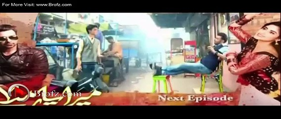 Mera Yaar Mila Day Episode 5 Promo