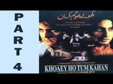 Khoye Ho Tum Kahan - Romantic Movie - Pakistani Movie - Part 4