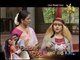 Class Sinhala Class 28/02/2016