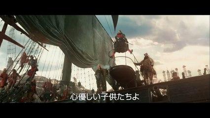 映画『PAN ~ネバーランド、夢のはじまり~』本編映像