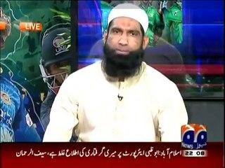 watch Lagta hai Team mein Aik bhi Technical Batsman nahi hai- Mohammay Yousaf