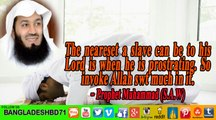 Where my duas  [supplications] go   Mind blowing reminders~Mufti Menk