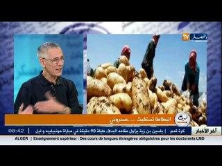 L'invité de Café & Journal: L'Algérie importe tout et exporte presque rien