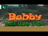 Bobby Full Movie - Family Drama Movie - Super Hit Pakistani Urdu Film - Bobby 1984 - Sabeeta, Javed Sheikh, Mohammad Ali, Rangeela, Sikandar Shaheen and Benjamin Sisters - Nazar Shabab Salma Agha, Ghulam Abbas and Benjamin Sisters Amjad Bobby