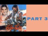 Dulhan Ek Raat Ki - Pakistani Movie - Part 3