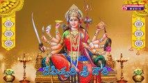 Bejawada Kanaka Durgamma Devotional Songs    Deviswari Sri Gouri    Ammamma Mayamma