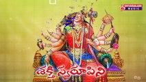 Shakthi Swarupini Durgamma    Ayigiri Nandhini    Goddess Durga Devi Songs