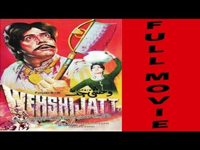 Wehshi Jatt Full Movie - Action Movie - Pakistani Punjabi Movie - Wehshi Jatt 1975 - Aasia, Sultan Rahi, Iqbal Hassan, Ghazala, Afzal, Ilyas Kashmiri - Hassan Askari Madam Noor Jehan, Mala Safdar Hussain